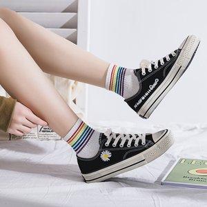 Femmes Broderie Conseil Chaussures 50% Été Denim Obsolète Plimsolls coréenne Ulzzang Chaussures de toile robuste Low Cut Femme Distressed Sneakers