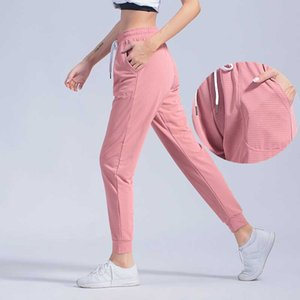 High waist loose yoga Pants Female training running sweaty Quick dry Breathable mesh sports trousers Fitness Training pants