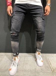 Skinny Big bolso Jeans de alta qualidade do algodão confortável Magro Destruído Oversize Hiphop Calças New Personalidade