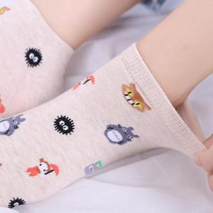 Kadın Kawaii Chinchilla Yaz Ve Bahar Kısa Çorap Terlik Kadınlar Casual Yumuşak Funny için sevimli hayvan Pamuk Çorap