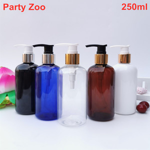 250 X Large Capacity 250ml Short&Fat Shape Round Shoulder Empty Lotion Container Cosmetic Bottle With Gold&Silver Collar Press Pump