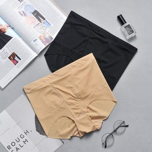 Wd0Nc Large size plus fat medium and low waist Ice Underwear Leather leather pants Silk traceless belly pants postpartum hip beauty body fat