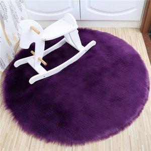 1 Parte Mat Cadeira Carpete Imitação de lã Almofada Quarto Lã Artificial Quente assento Cabeludo Tapete Área Rugs sofá do escritório Almofada