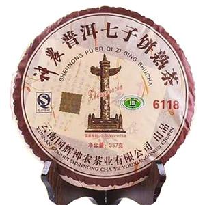 Pu Er 357 g Ripe thé Yunnan Shennong Qizi Seven Sons 6118 Pu er thé Pu'er organique plus vieil arbre cuit Puer naturel noir Puerh Thé Gâteau