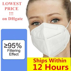 LOWEST PRICE DHL Free Shipping Mask Disposable 5 Layer Mask Home Protection PM2.5 Particulate Face Mask US STOCK