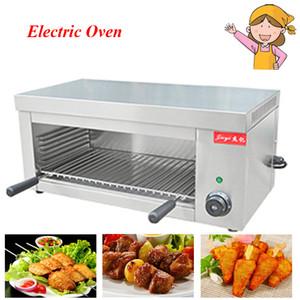 Appareil électrique de cuisson Four poulet Roaster commercial Bureau Salamandre Grill FY-936