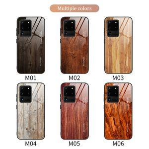 صندوق زجاجي فاخر لمصمم مجرة سامسونغ S20 Ultra S10 Plus S9 10Lite Note 10 Lite 9 A71 A51 A70 A50S A30 A30S A20s A30 Wood Grain Case