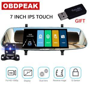 Screen Video Smart Car DVR Camera Daul Lens Auto Recorder HD 1080P 7 pollici touch Specchietto retrovisore Dash Cam Russian Version