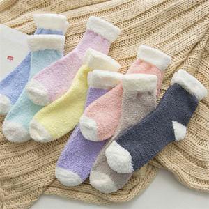 24 Pairs Ucuz Fiyat Bulanık Çorap Toptan Yeni Kış Kız Öğrenciler Kat Çorap Yumuşak Sıcak Çorap