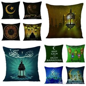 Yeni Creative Klasik Keten Yastık Kapak Kanepe Yatak Odası Dekor Ramazan Kareem Eid Mubarak pillowslip Müslüman Desen Yastık Kılıfı 10hn