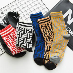 Juego de ropa de cama minimalista de moda de cuatro aloe vera algodón fibra química cómodo impresión de letras ropa de cama cuatro juegos B11