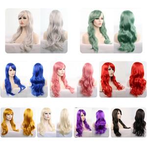Больше цвета парики европейской и американской анимации косплей волосы набор 70 см длинные вьющиеся волосы большое количество инвентаря