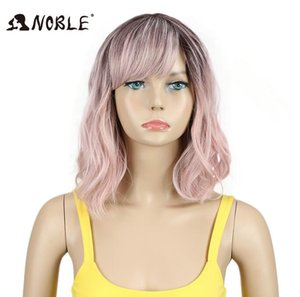 2020 New Noble Short Wig For Black Women Pink Wig Straight Hair Synthetic Heat Resistant 12 Inch 3 Color cosplay synthetic wig