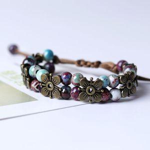 Bracelet Boutique Clover of Four Leaves Entirely Handmade Ceramic Bead Necklace Bronze National Style Girlfriends Bracelet Jewel