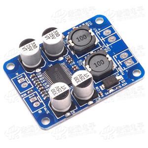 Pbtl mono digital power amplifier board board / 1x60w power amplifier board module