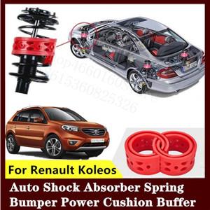Для Renault Koleos 2шт высококачественный передний или задний автомобильный амортизатор пружинный бампер мощность авто-буфера автомобильная подушка уретан