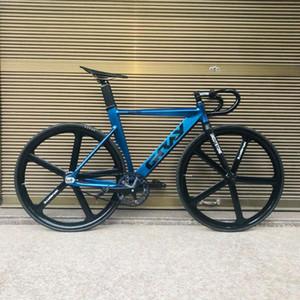 Fixie Bike 52cm 56cm Rahmen einzelne Geschwindigkeit Fahrrad Schweißrahmen mit Kohlefaser fork Farbe Aluminiumlegierung Bahn-Fahrrad 700C