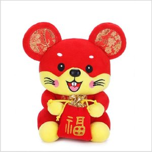 Mascot for the year of the rat 2020 Stuffed animals mouselet Tang suit Rat doll Annual gift customization