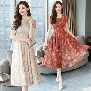Huti Wjwyl 3xl Plus La Taille D'été Floral Dentelle Midi Robe Boho 2019 Nouveau Élégantes Femmes Coréennes Robes Parti Rose Sexy Chic Robes Y19071001