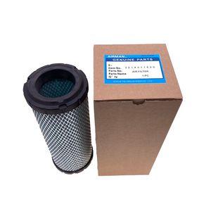 مجانا 4pcs / lot الشحن OEM الهواء فلتر عنصر 3214311500 لالطيار ضاغط الهواء المحمولة مرشحات أجزاء