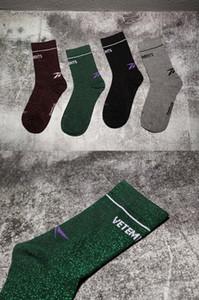 calze di cotone Coppia di lusso di marca nuovo Vetements modo delle donne di sport calzini per gli uomini Formato libero