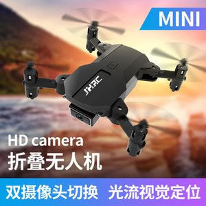 Drone Camera Drone TOP66 4k HD Wide Angle Camera 2MP Pixels Wifi Fpv Drone Dual Camera Height Keeping Drones With Cameras Rc Quadcopter