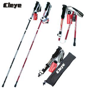 2 Pcs Professional Foldable s Retractable External Lock Batons 7075 Lightweight Walking Sticks Nordic Hiking Canes