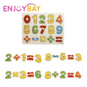 wholesale Baby Hand Grasp Wooden Puzzle Toy Kids Early Educational Toys Letter Number Learning Toy Children Wood Jigsaw Puzzle