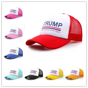 Красочный Трамп Унисекс Бейсболка Casquette Keep America Great 2020 Hat Fashion Donald Trump Mesh Cap Summer Beach Ball Sunhat B52002