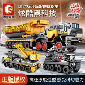 Sembo errante Tierra tanque militar figther Camiones Comptible Technic Building Blocks ladrillos del juguete educativo del regalo de cumpleaños