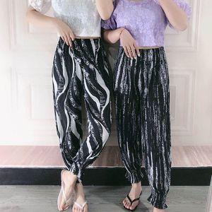 Live-Sendung Leggings anti weiblich 2020 Leggings tragen Ice Silk Laterne Hosen Anti-Moskito-Hose weibliches Haus Anti-Moskito-Laterne