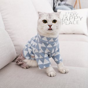 Cat Summer Orange Cat British Short Puppet Cat Summer Thin Anti-Lint Kitten Cute Four-Legged Pet Clothes