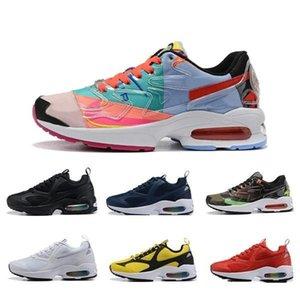 새로운 빛 x Atmos 다채로운 네온 레트로 남자 여자 스티칭 러닝 신발 고품질 디자이너 스포츠 신발 야생 동향 야외 신발