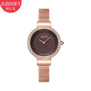 Luxury Women's Waterproof Quartz Watch for Women Round Crystal Zircon Stainless Steel Watches Wrist Strap Relojes Mujer Moda