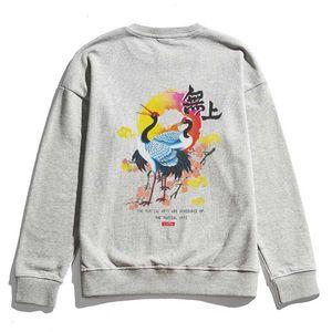 Hip Hop Street Style Sweatershirt Womens Vinç Çinli Stil Sweatershirts Casual Tasarımcı Marka Kazak Üst Kalite B101731V yazdır