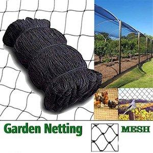 38# Anti Bird Catcher Netting Pond Net Рыболовная Сеть Ловушки Урожай Фруктовое Дерево Овощи Цветочный Сад Сетка Защищает От Вредителей
