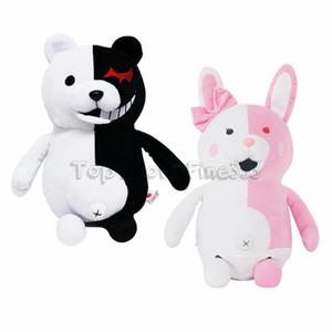 Monokuma brinquedo de pelúcia Danganronpa: Trigger Happy Havoc Monokuma Plush Doll Brinquedos urso Teddy Bichos de pelúcia boneca Atacado