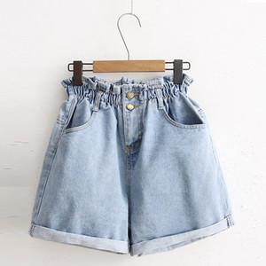 Women's High Waist Jeans Women's Summer New Fat Mm Korean Version Elastic Waist Width A-word Wide Leg Pants Short Elastic