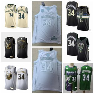 Mens MilwaukeeBucksjersey new Ray 34 Allen Giannis 34 Antetokounmpo Basketball Shorts Basketball Jerseys 0705