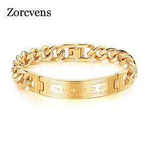 Modyle Punk Jesus Cross Bracelets Stainless Steel Bracelets Men Jewelry Male Charm Bangle Double Hand Chain Man Wristband
