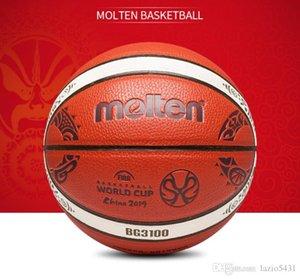 Yeni erimiş FIBA Çin 2019 Basketbol Dünya Kupası basketbol boyutu 7 Kapalı Açık PU oyunu eğitim basketbol topu BG3100 hediye kutusu