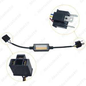 2pcs LED Car Headlight Free Error canceller d'avvertimento a spina per H4 Hi / Lo Faro Canbus Free Error resistore del carico # 5941