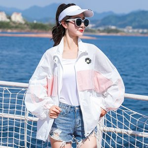New Women Sun Protection Clothing Anti-Radiation Outdoor Paragraph Ultra-Light Breathable Quick-Drying Wind UV Resistant Waterproof Jacket
