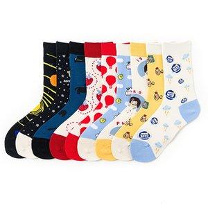 2020 Горячие хлопок носки для женщин Творческого мультфильма Spaceship Stars Клубничного щенок шаблон для взрослых Спорт носков Женских