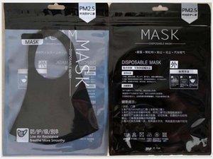 Máscara reutilizable estéreo 3D muestra Diseño Pequeña cara lavable y transpirable máscara protectora para hombres y mujeres de la cara de los niños Máscara Negro