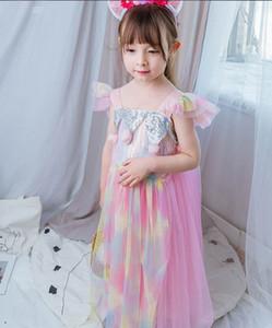 2019 Summer Princess Dress for Girls Lentejuelas Pom pom Rainbow gasa playa vestido de fiesta niños ropa 2-6T E9151