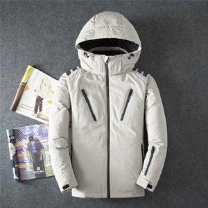 Mens Outerdoor mit Kapuze 90% Ente Jacken Mann Thick Winter-unten Mäntel Männlich Fashion Warm Keeper Puffer Oberbekleidung JK-8011