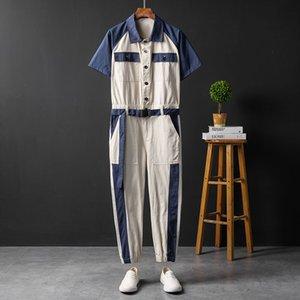 Male personality jumpsuit feet overalls jumpsuit male loose hip-hop suit