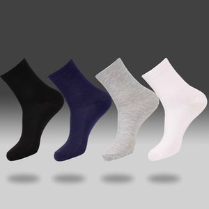 1 Pair of Men's all Cotton Business Solid Color Socks Solid Color Business Men's Socks Black   White   gray Dark blue