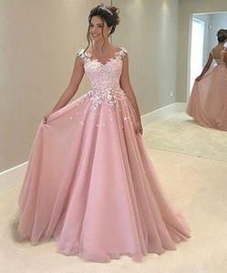 Light Pink A-line Vestido formal Prom Vestidos de cintura império 2020 Lace Applique Tulle saia elegante vestidos de festa vestido de noite Mulheres baratos